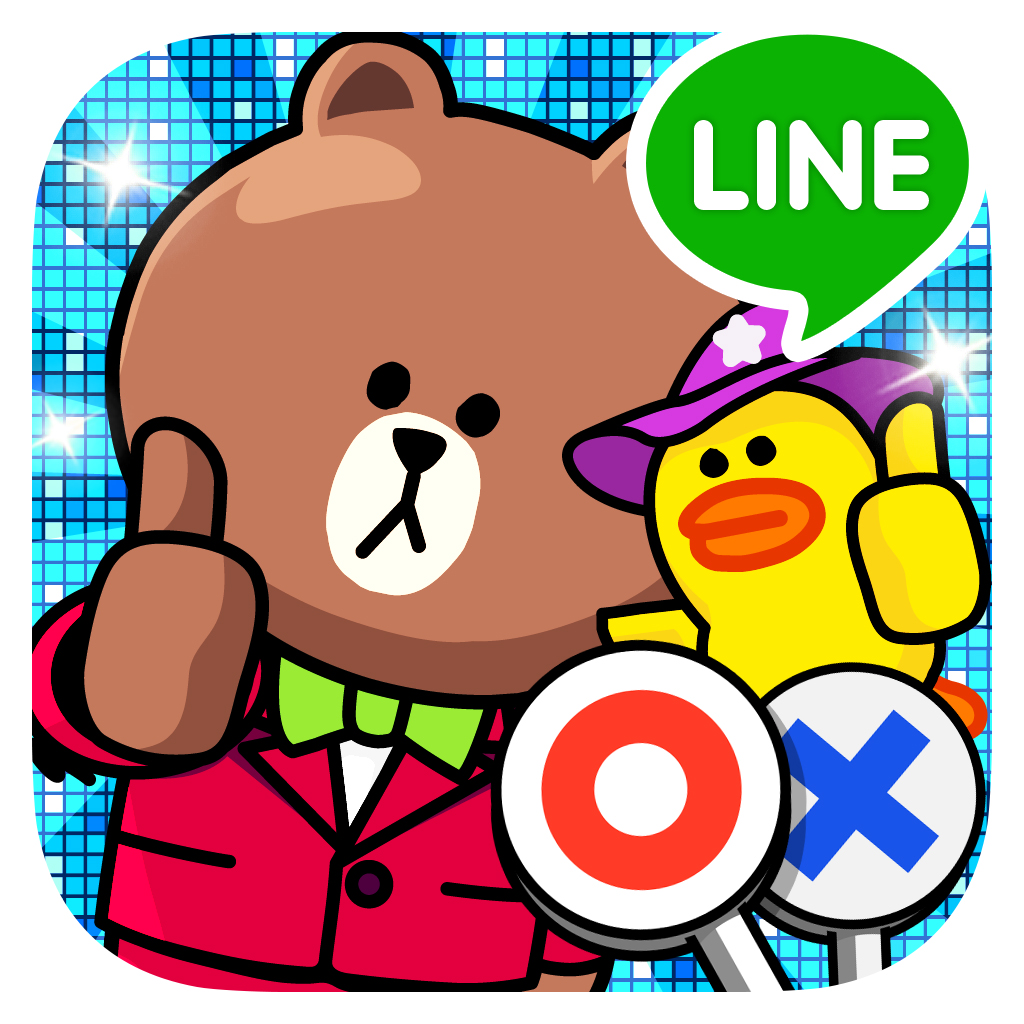 LINE クイズ